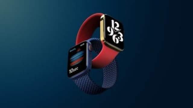 Apple Watch 7 Unreleased Feature Flat
