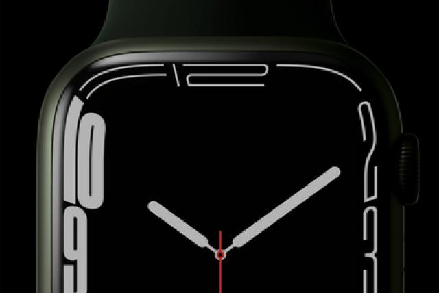 apple watch series 7 mystery