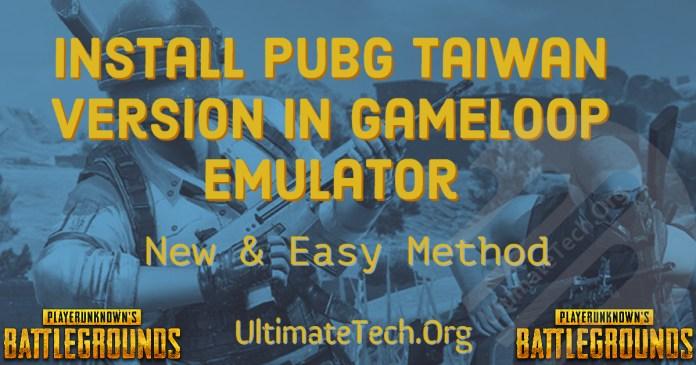 Install PUBG Mobile Taiwan in Gameloop Emulator [Easy New Method]