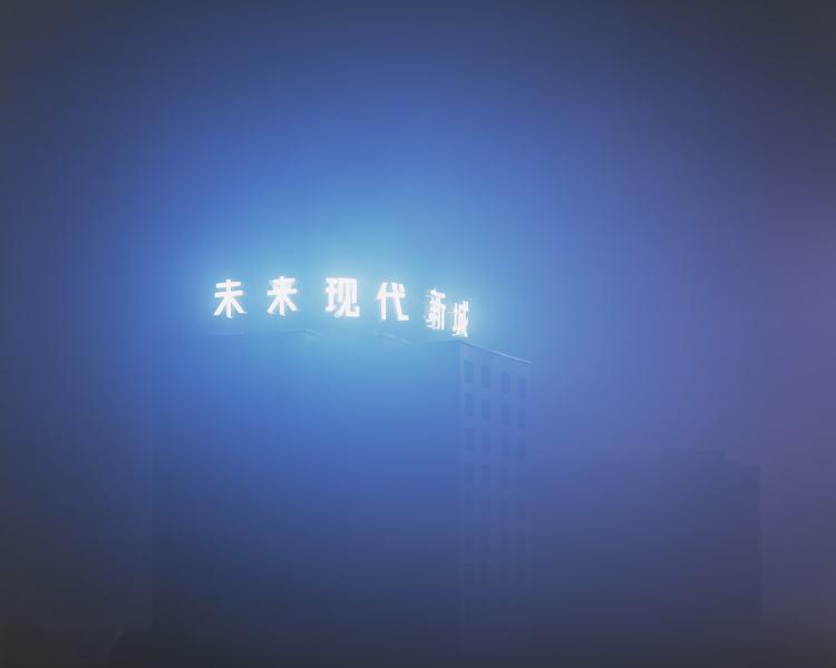 Blindspot-Gallery-Hong-Kong