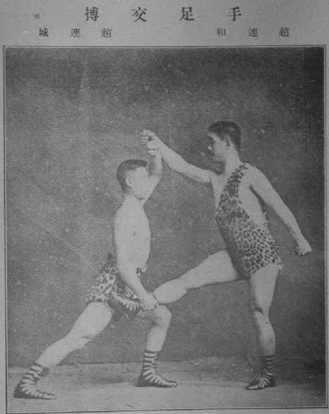 Jingwu members pose in leopard-print singlets. SOURCE: Kennedy and Guo 2010