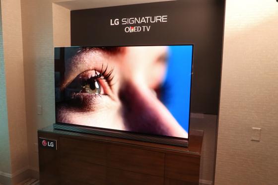 LG Display: Genehmigung für OLED-Fabrik in China wurde erteilt