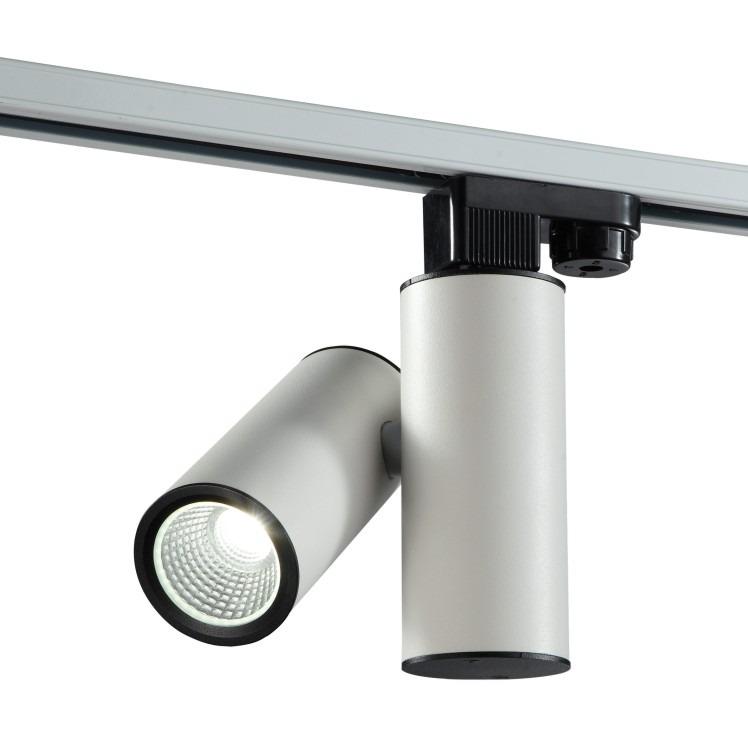 lsp115 5 watt black and white led track light