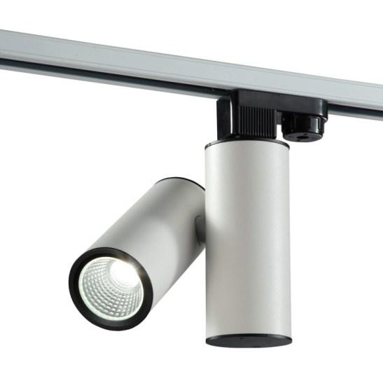 LSP115 5 Watt LED track light - track lighting system
