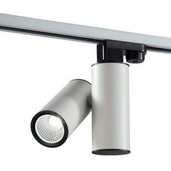 LSP115 5 Watt LED track light