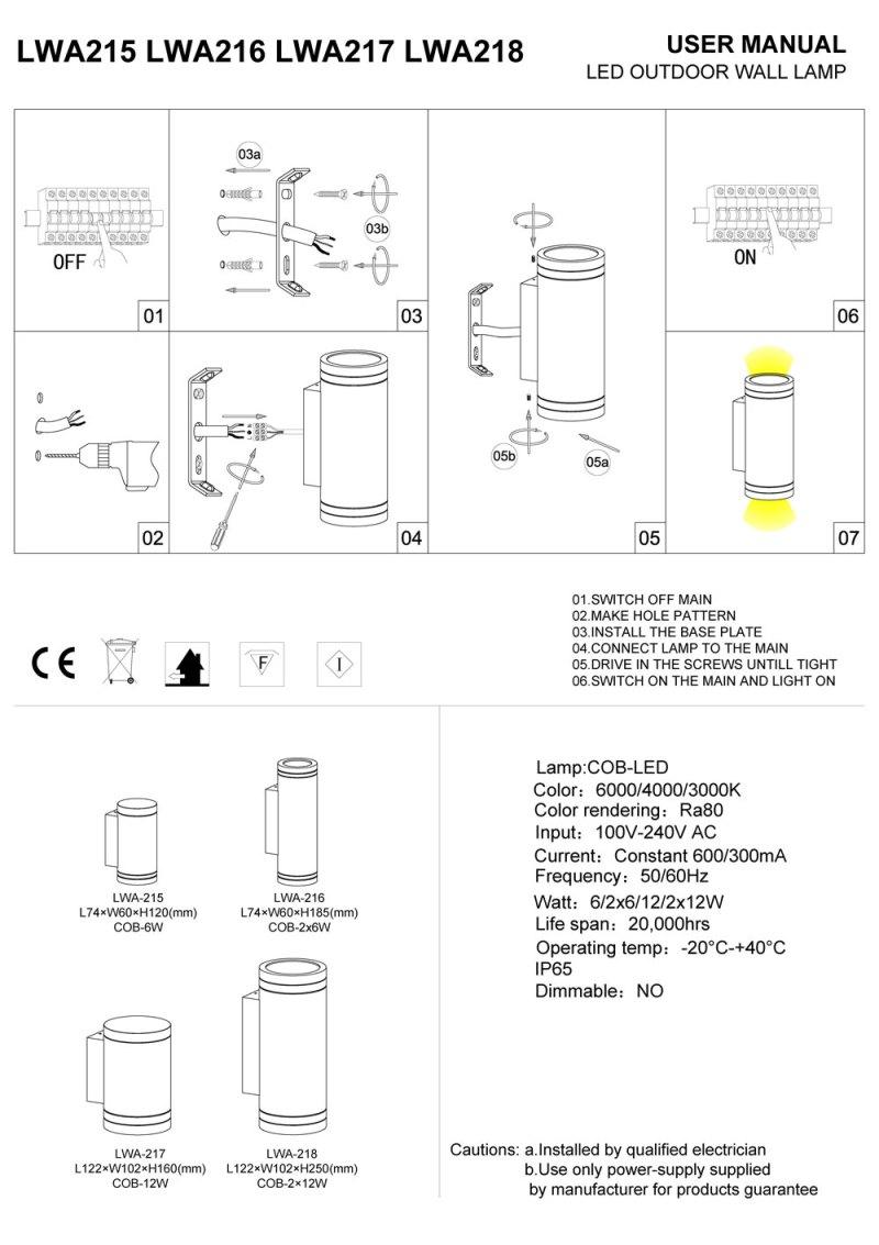 LWA215-LWA216-LWA217-LWA218 outdoor LED wall light installation guide