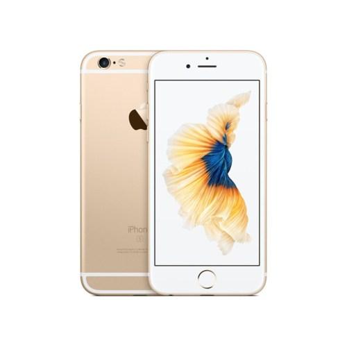 1861-gsm-telefon-apple-iphone-6s-2-16gb-gold-1
