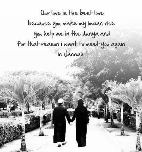 Romantic Islamic Quotes: Islamic-marriage-quotes-1