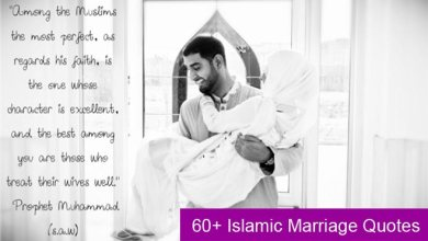 Photo of 95+ Islamic Marriage Quotes For Husband and Wife [Updated]