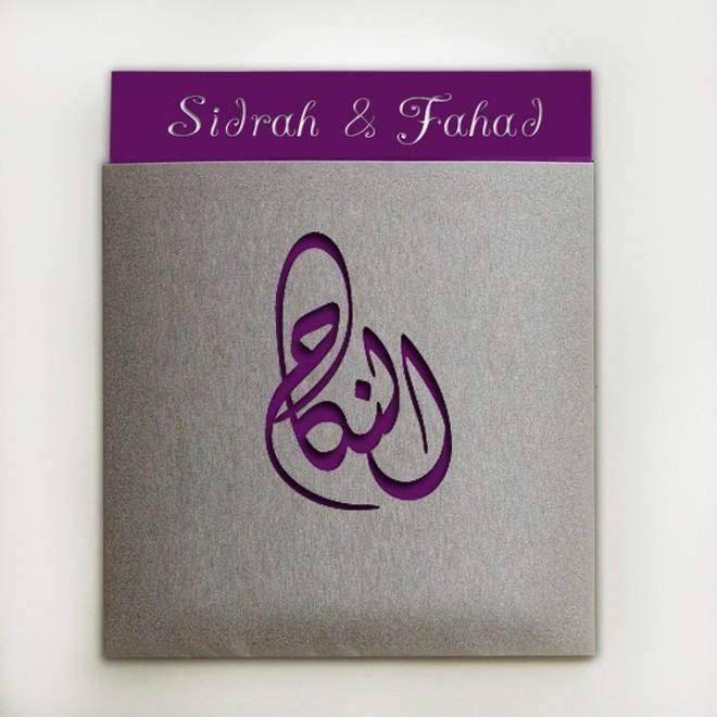 muslim wedding cards 14