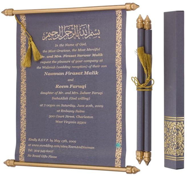 muslim wedding cards 5