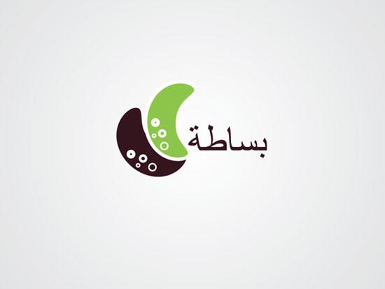 arabic-logo-10