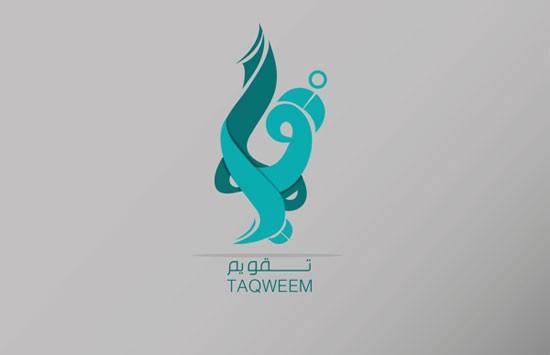 arabic-logo-13