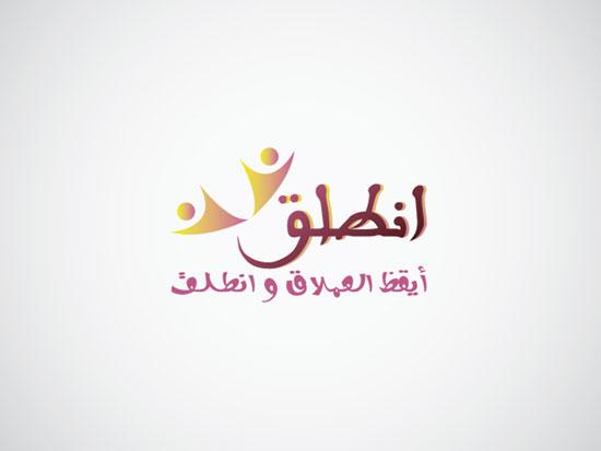 arabic-logo-20