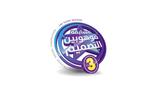 arabic-logo-29