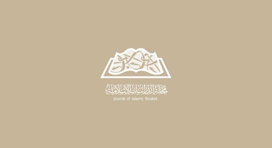 arabic-logo-31