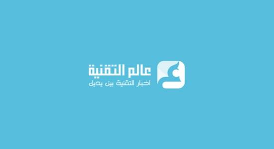 arabic-logo-32