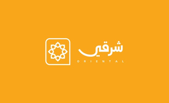 arabic-logo-38