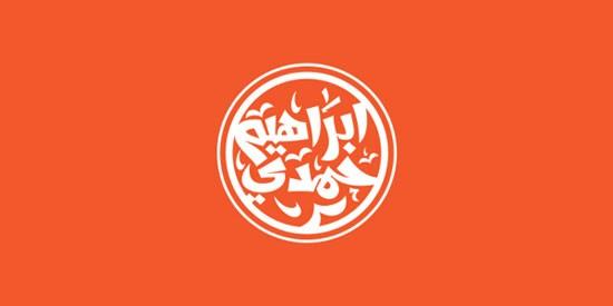 arabic-logo-40