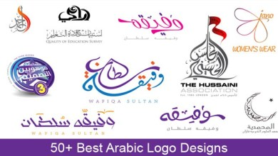 Photo of 50+ Best Arabic Logo Designs For Your Inspiration & Ideas