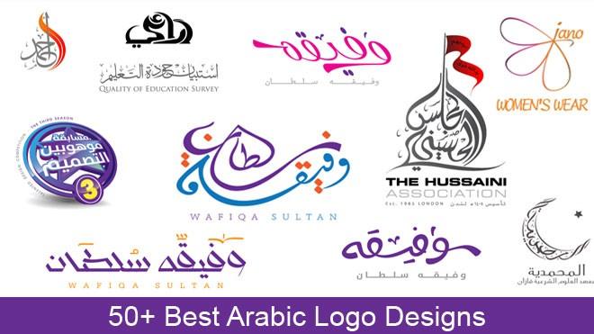 arabic-logos