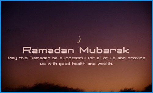 Ramadan muburak-pictures-with-quotes