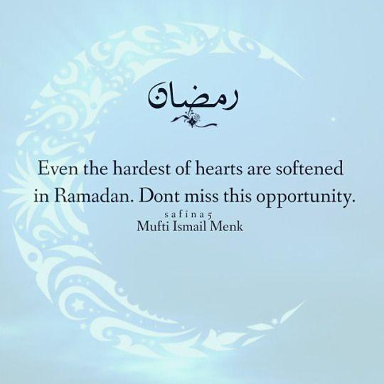ramadan 2021 quotes