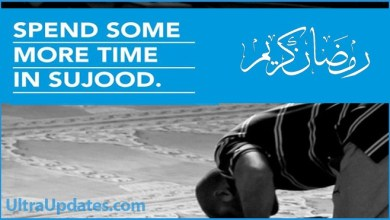 Photo of 60+ Ramadan Quotes, Sayings and Verses from Quran in English