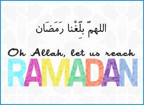ramadan-quotes-in-arabic