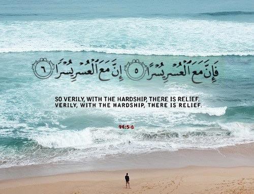 beautiful islamic quotes 2