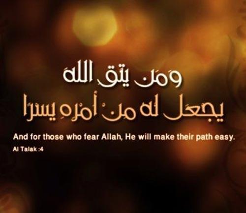 beautiful islamic quotes 8