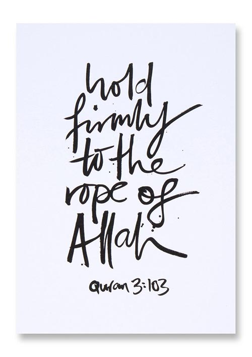 holy quran quotes
