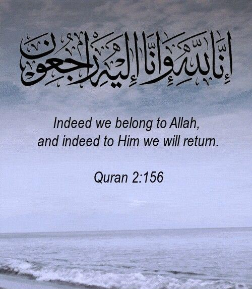 quotes islamic