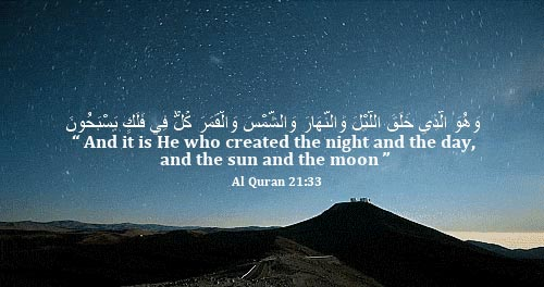 And we created you in pairs – Quranic Verse – 78:8