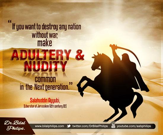 inspirational islamic quote