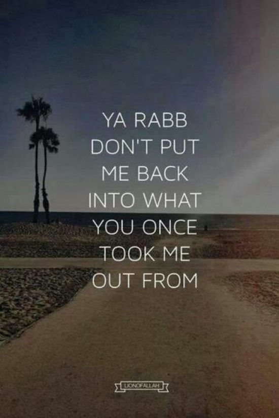 inspirational islamic quotes with images