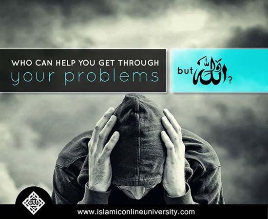 muslim life quotes