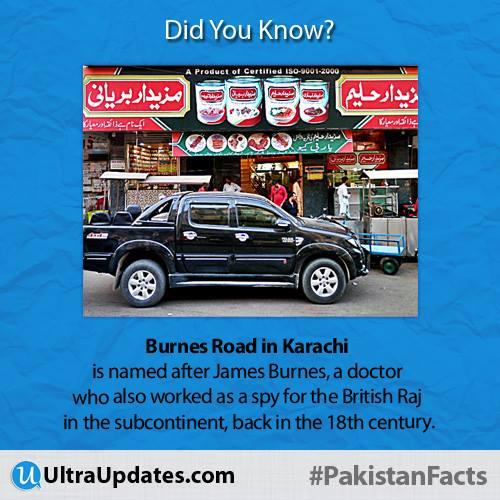 pakistan facts2