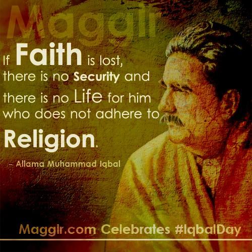 best allama iqbal quotes