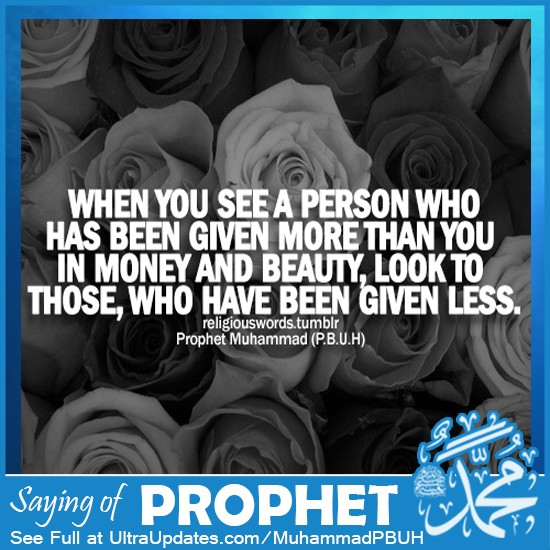 Prophet Muhammad Quotes about blessing