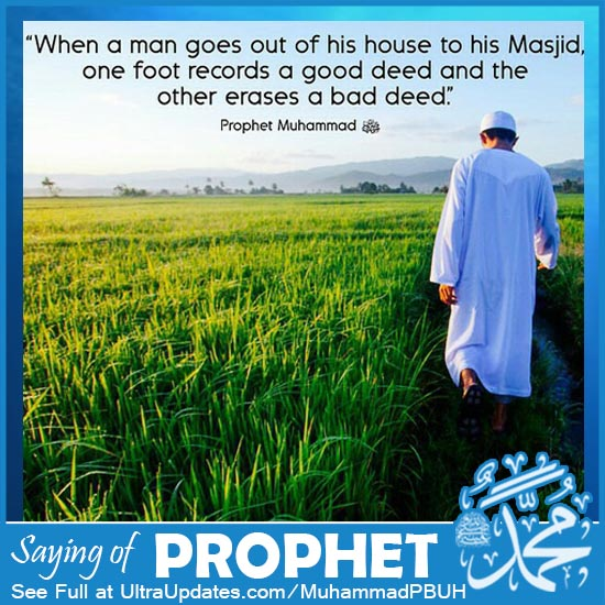 Prophet Muhammad Quotes about mosque