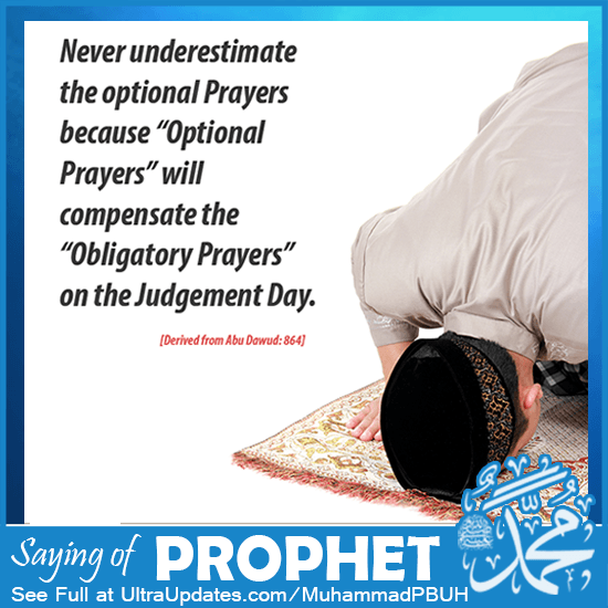 Prophet Muhammad Quotes about prayer
