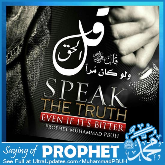 Prophet Muhammad Quotes about truth