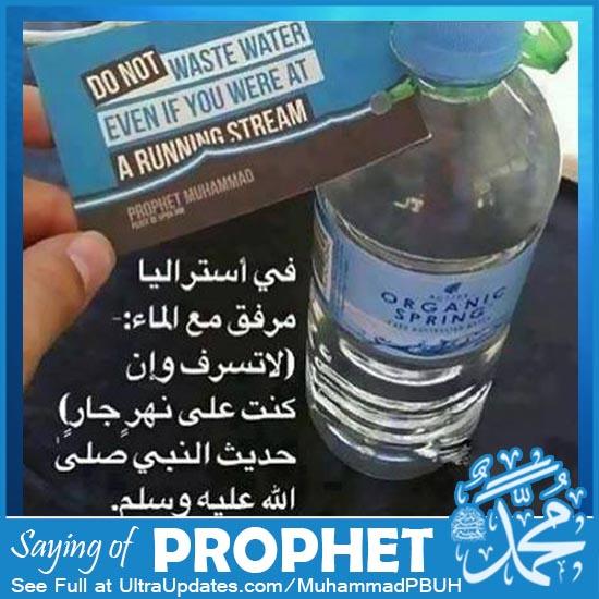 hadith of prophet muhammad