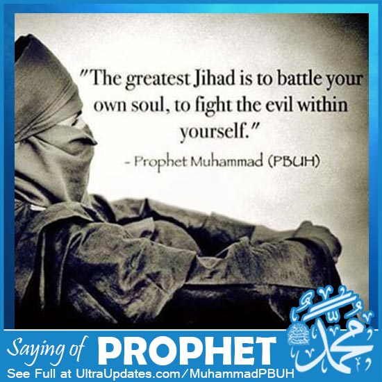 muhammad saw quotes