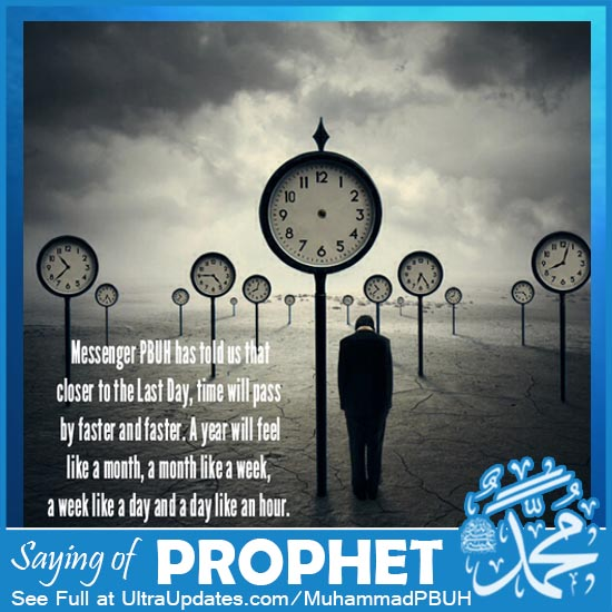 prophet muhammad sayings with images