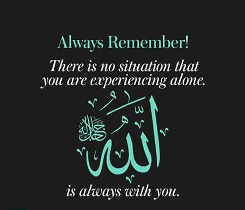 allah is always with you - quote