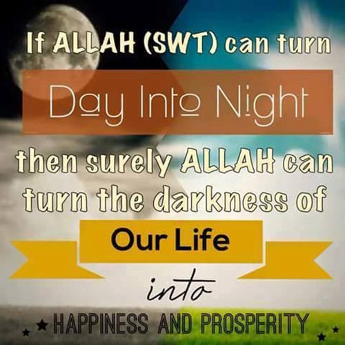 allah swt quotes