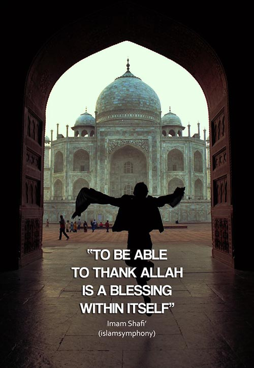 thank you allah quotes
