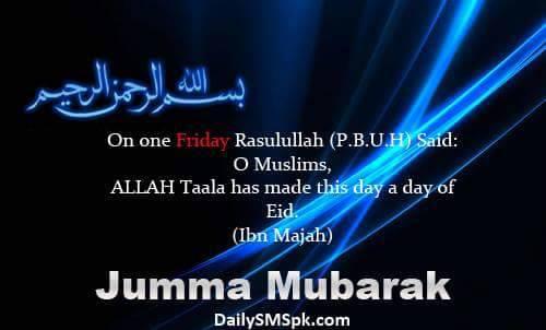 friday islamic quote